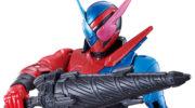 【仮面ライダービルド】BCRシリーズ01 仮面ライダービルド ラビットタンクフォームが9月中旬発売!分離の仕方がすごいw