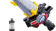 【仮面ライダービルド】DXゴリラモンドフルボトルセットが8月19日発売!ベストマッチでゴリラモンドフォームに!