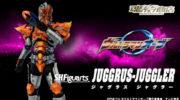 【ウルトラマンオーブ】S.H.Figuarts ウルトラマンオーブ スペシウムゼペリオン&ジャグラス・ジャグラーがまもなく発売!