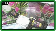 【仮面ライダーエグゼイド】DX仮面ライダークロニクルガシャット2 songs verの動画レビュー!黎斗パパ&ポッピーの歌が!