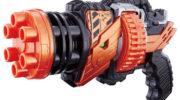 【仮面ライダービルド】DXホークガトリングフルボトルセットが9月16日発売!タカフルボトルでオーズにも!