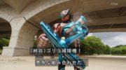 【仮面ライダービルド】トライアルフォームのゴリラ掃除機が強すぎ!空を飛んで逃げる敵を吸いつけて強力パンチ!