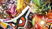 【仮面ライダーエグゼイド】仮面ライダーエグゼイド Blu-ray COLLECTION 3が10月4日発売!パッケージはマキシマムゲーマー!