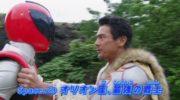 【宇宙戦隊キュウレンジャー】変身王玉 DXサイコーキュータマが9月16日発売!シシレッドオリオンにパワーアップ変身!