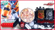 【仮面ライダービルド】百発連射 DXホークガトリンガーの動画レビュー!リボルバーを回してフルバレット!鷹の鳴き声が!