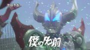 【ウルトラマンジード】第12話「僕の名前」の予告!新フォーム・ウルトラマンジード マグニフィセントにフュージョンライズ!