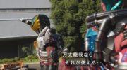 【仮面ライダービルド】スタークが龍我で実験しようとしているのはスクラッシュドライバー&スクラッシュゼリーのことか?