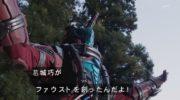 【仮面ライダービルド】映画『仮面ライダー 平成ジェネレーションズFINAL』の新TVCMが公開!新たな敵・ネビュラバグスターが登場!