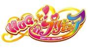 【プリキュア】新しいプリキュアの商標バレキタ――(゚∀゚)――!!『HuGっと!プリキュア』に決定!ハグして変身して戦う?