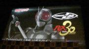 【仮面ライダー】12月1日にCSM第18弾のラインナップが発表!一体何が来るのか…。お楽しみに!!