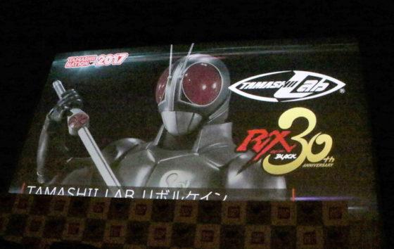【仮面ライダーBLACK RX】30周年記念でリボルケインの玩具が登場!風車回転、刀身光り、劇中のセリフ、BGMも鳴る!