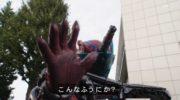 【仮面ライダービルド】ビルドの新ベストマッチが登場!封印のファンタジスタ!キードラゴンフォーム!