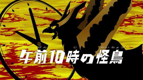 【ウルトラマンジード】第20話「午前10時の怪鳥」のまとめ!毎回復活するギエロン星獣を思いもよらない方法で攻略!