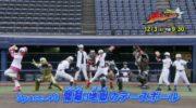 【宇宙戦隊キュウレンジャー】第40話「開幕!地獄のデースボール」の予告!次回は野球回!ラプターの●●●が丸見えに!