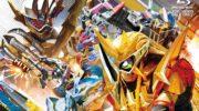 【仮面ライダーエグゼイド】「仮面ライダーエグゼイド Blu-ray COLLECTION 4」が本日発売!スナイプ エピソードZERO最終話も収録!