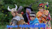 【宇宙戦隊キュウレンジャー】第39話「ペルセウス座の大冒険」の予告!マーダッコがペルセウス座系のカローに昇進w