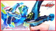 【仮面ライダービルド】DX海賊レッシャーフルボトルセット、DXカイゾクハッシャー、BCR06 ライオンクリーナーの動画レビュー!