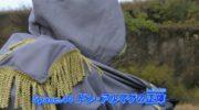 【宇宙戦隊キュウレンジャー】「宇宙戦隊キュウレンジャー 特写写真集」の帯のショウ指令がかわいいwラプター「司令もですよ!」