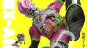 【仮面ライダーエグゼイド】「仮面ライダーエグゼイド公式完全読本」が12月16日発売!バグスターのデザイン画などを収録!