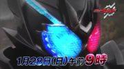 【仮面ライダービルド】第20話「悪魔のトリガー」の予告!ハーザドトリガーでラビットタンクハザードフォームにパワーアップ!