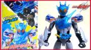 【仮面ライダービルド】『BCR09 仮面ライダークローズチャージ』の動画レビュー!ボタン1つでゼリー装着!