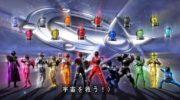 【宇宙戦隊キュウレンジャー】ついに最終回!圧巻の素面での12人の名乗り!そして、12人で最後の変身へ!