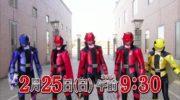 【ルパレンVSパトレン】第3話「絶対に取り戻す」の予告!パトカイザー登場!そしてルパンレッドが3人に!
