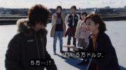 【仮面ライダービルド】みーたんのオフショットが公開!見た人は5万ドルク!