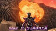 【仮面ライダービルド】西都の新兵器・鷲尾兄弟ことブロス&仮面ライダーローグが登場!笑って泣けるストーリーに!