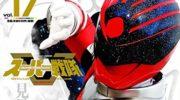 【宇宙戦隊キュウレンジャー】『アクセサリーチャーム&封入アクセサリーチャーム』が受注開始!12種セットもあるよ!