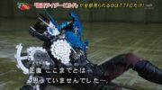 【仮面ライダービルド】なぜかスマッシュに分類されているヘルブロスとクローズチャージのスペック比較!龍我のすごさがわかる!