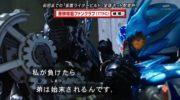 【仮面ライダービルド】紗羽さんが裏切るのには理由があった?カズミンが紗羽さんを救い出すために動き出す!