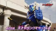 【仮面ライダービルド】第28話「天才がタンクでやってくる」の予告!タンクタンクフォーム登場!紗羽「さようなら・・・」