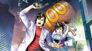 【漫画・アニメ】『劇場版シティーハンター(仮題)』が2019年初春に公開!獠と香が、新宿に帰ってくる!