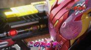 【仮面ライダービルド】このあとすぐ!に「仮面ライダービルド ラビットラビットフォーム」が先行登場!※動画追加