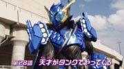 【仮面ライダービルド】クローズチャージがヘルブロスを圧倒!しかし、鷲尾風の心理攻撃で負けてしまう・・・