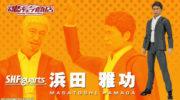 【ニュース】『S.H.Figuarts 浜田雅功』&『S.H.Figuarts 松本人志』が受注開始!まさかのダウンタウンがS.H.Figuartsにw
