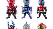 【仮面ライダー】『CONVERGE KAMEN RIDER 11』が8月発売!ビルド・カブト・W・昭和ライダーから1号と2号がラインナップ!