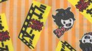【仮面ライダービルド】『S.H.Figuarts 仮面ライダーローグ』が4月20日受注開始!頭の割れ物シールが見えないw