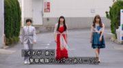 【ルパレンVSパトレン】咲也と圭一郎が女体化!スーツまでもが女体化!つかさは・・・変わってないや(´・ω・`)