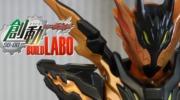 【仮面ライダービルド】石動惣一がコブラ&ライダーエボルボトルとエボルドライバーで変身!仮面ライダーエボルに!