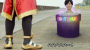 【仮面ライダーエグゼイド】『小説 仮面ライダーエグゼイド』が6月下旬発売!永夢の過去が明らかに!マイティノベルXのガシャットも!