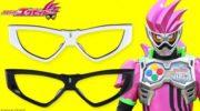 【仮面ライダーエグゼイド】Vシネマ『仮面ライダーエグゼイド』が4月11日発売!S.H.Figuarts ゴッドマキシマムゲーマーが9月発送!