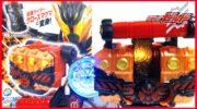 【仮面ライダービルド】『変身龍拳 DXクローズマグマナックル』の動画レビュー!極熱筋肉!クローズマグマ!アチャチャアチャー!