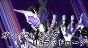 【仮面ライダービルド】ガンバライジングBM5弾のLRカードが公開!エボル、クローズマグマ、マッドローグなど