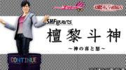 【仮面ライダーエグゼイド】『小説 仮面ライダーエグゼイド』の出来立てホヤホヤの帯&栞が公開!来週6月27日発売!