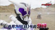 【仮面ライダービルド】第38話「マッドな世界」の予告!内海さんがエボルドライバーで仮面ライダーマッドローグに変身!