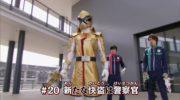 【ルパレンVSパトレン】第20話「新たな快盗は警察官」の予告!高尾ノエルがルパンエックス&パトレンエックスに変身!