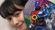 【仮面ライダービルド】「ラビットタンクフォーム 葛城忍Ver.」のスペックが公開!スペックは高くないけどハザードレベルの違い?