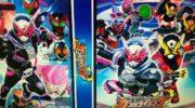 【仮面ライダージオウ】武器はジカンギレード・ジカンザックス・ライドヘイセイバー!ディケイドライドウォッチでパワーアップ!